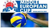FINAL FOUR MEVZA CUPA ZA DJEVOJKE HAOK MLADOST!