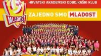SLUŽBENI POČETAK SEZONE 2019/20!