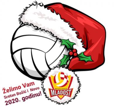Želimo Vam čestit Božić i uspješnu  Novu godinu!