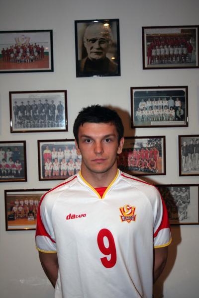 Sven Šarčević
