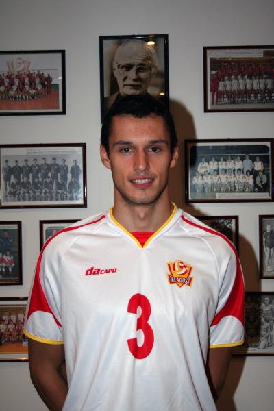 Danijel Galić